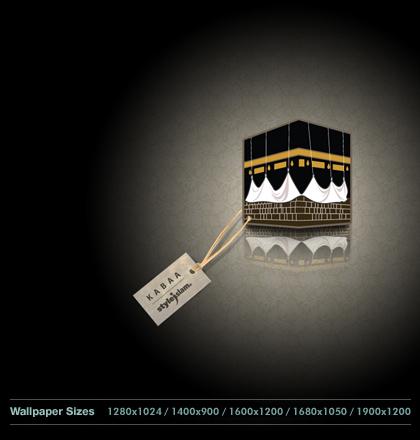 Kaaba_WallpaperPack_Grafik